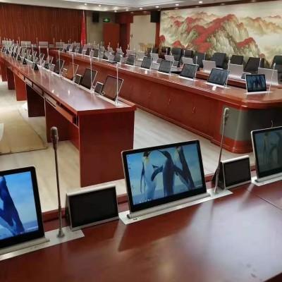 无纸化智能会议系统,无纸化会议系统,无纸化办公会议系统