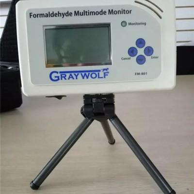 促销格雷沃夫FM-801室内高精度甲醛检测仪