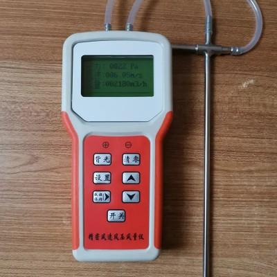 促销KXYL-600B型精密数字风速风压风量仪