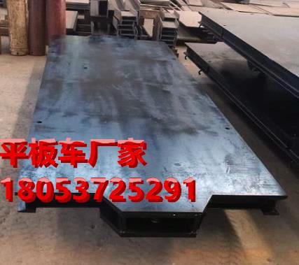 供应矿用运输板车MPC25-6平板车MLC3-6材料车