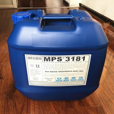 内蒙古矿场反渗透设备膜用阻垢剂MPS3181厂家供应