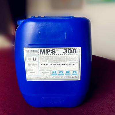 广东工业水处理反渗透阻垢剂MPS308厂家批发