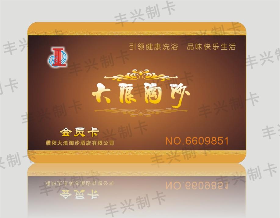 郑州制卡厂、制作各种芯片、磁条、条码、刮刮卡 价格优惠