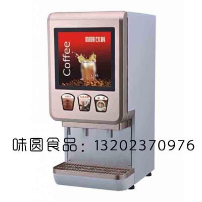 咖啡奶茶机的功能及适用场所