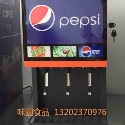 现调可乐饮料机设备有哪些特点呢?