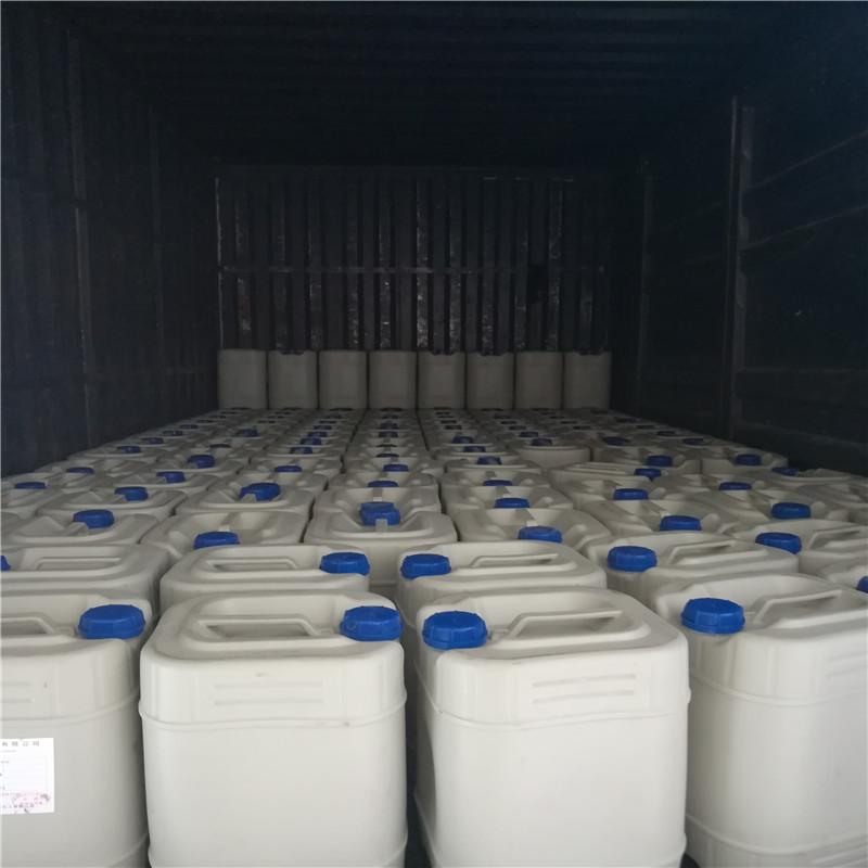 交联剂TAIC液体淡黄液体普通级