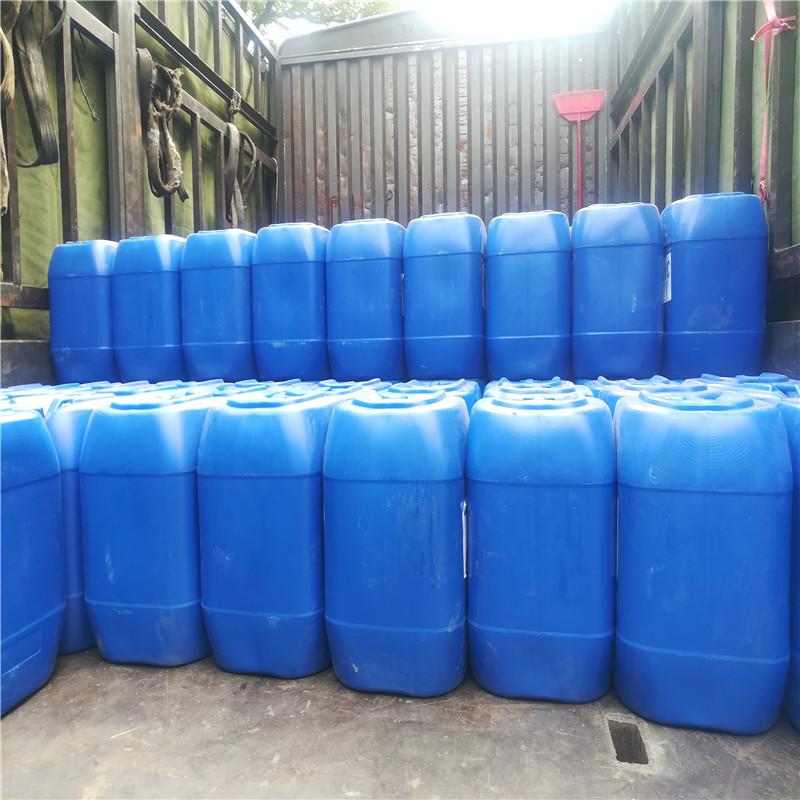 交联剂TAIC透明液体精品级