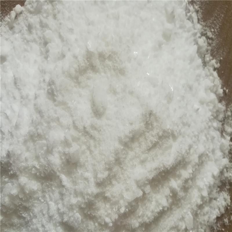 无机粉体表面活性剂生产工厂