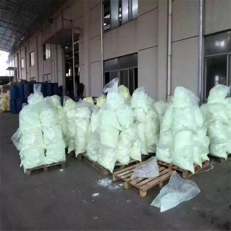 荧光增白剂OB工厂