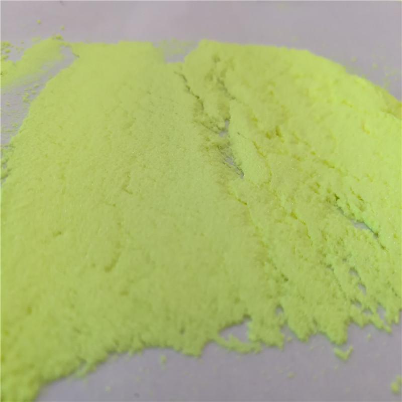 荧光增白剂OB-1工厂