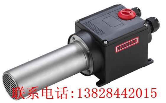 LEISTER工业热风器LHS 41L