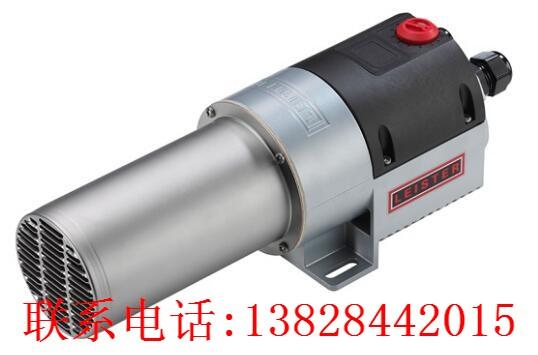 LEISTER工业热风器LHS 61L