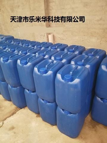 贵阳碳钢酸洗钝化液,遵义无缝管酸洗钝化液
