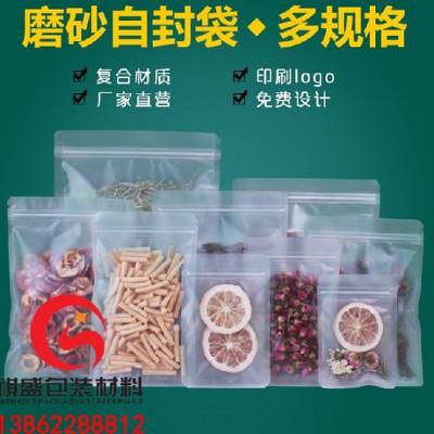 重庆防静电真空包装袋
