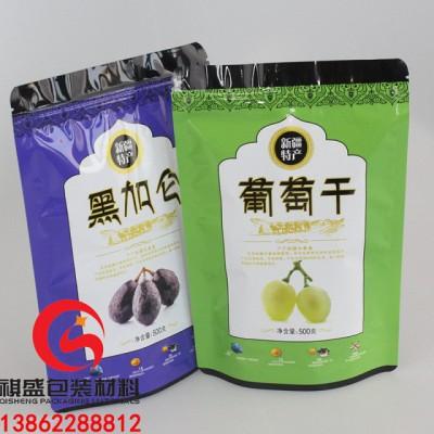 重庆食品真空包装袋