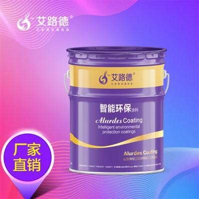 超强耐候性的环氧煤沥青防腐漆