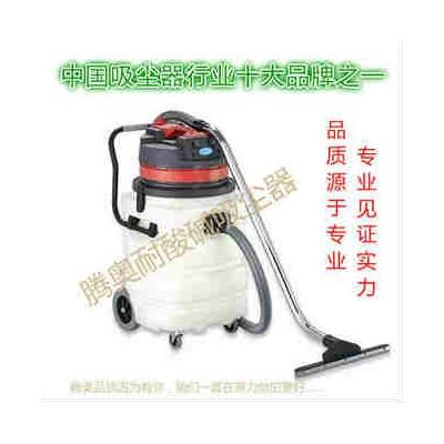 防酸碱腐蚀工业吸尘器价格多少