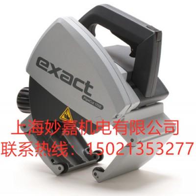 优质进口切管机 英国依艾特 Exact170E