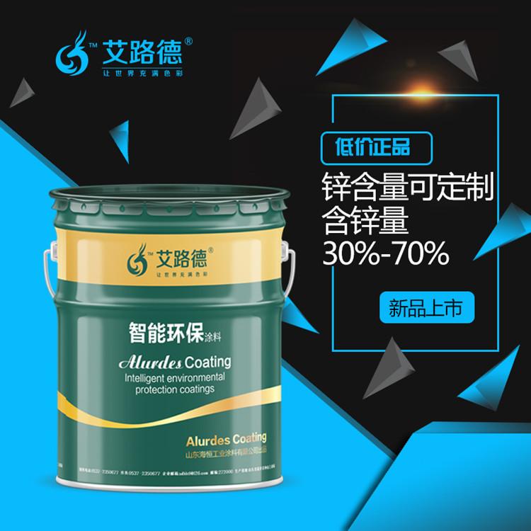 厚浆型环氧富锌底漆起到阴极保护作用