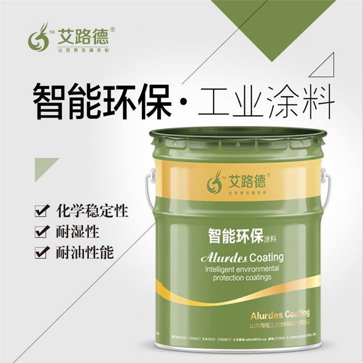 污水处理专用防腐漆