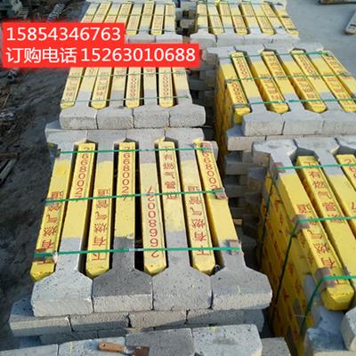 水泥警示桩 混凝土警示桩 电力警示桩 管道标志桩厂家