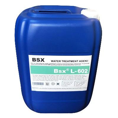 循环水装置用杀菌剂L-602沈阳催化剂厂成分特点