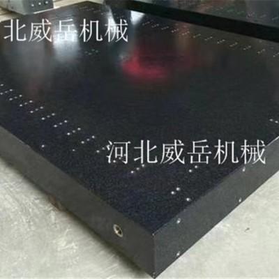 大理石平台 铸铁平台 工厂价现货销售 质优价廉
