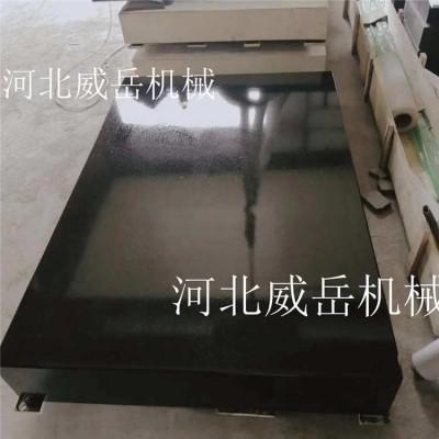 大理石平台 铸铁平台 厂家现货直销 质量好价格优
