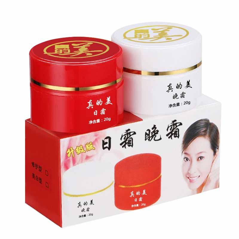 广州真的美化妆品批发直销红白瓶祛斑霜中药祛斑霜老中医祛斑霜