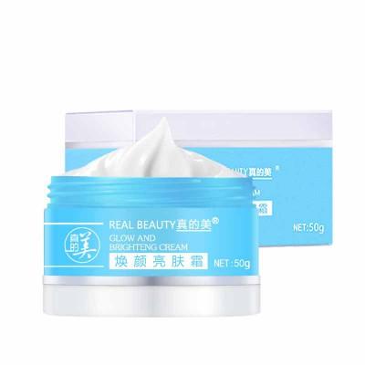 广州真的美化妆品工厂批发焕颜亮肤霜散装半成品代加工OEM