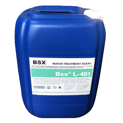 江苏电厂循环冷凝水阻垢缓蚀剂L-401产品特点