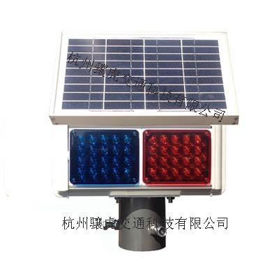 东营市太阳能双面警示灯 太阳能两灯爆闪灯 红蓝警示灯厂家
