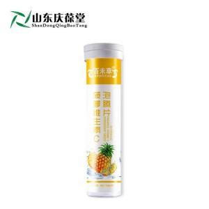 菠萝管装泡腾片 oem代加工山东庆葆堂