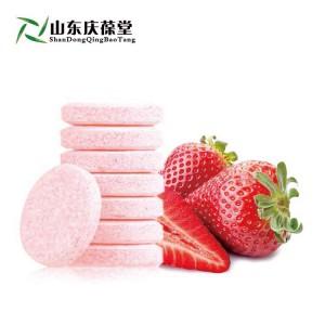 草莓泡腾片OEM代加工 贴牌加工 山东厂家庆葆堂
