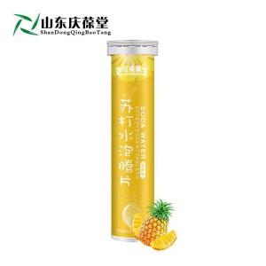 泡腾片固体饮料代工厂家庆葆堂