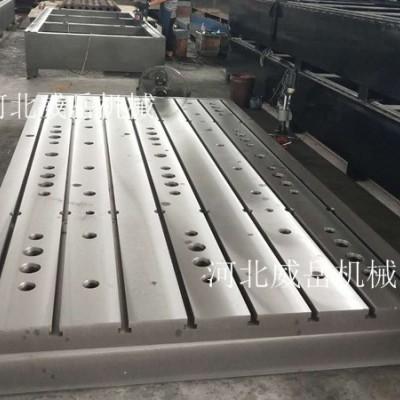 铸铁T型槽平台 铸铁平台 焊接平台 厂家现货大放价