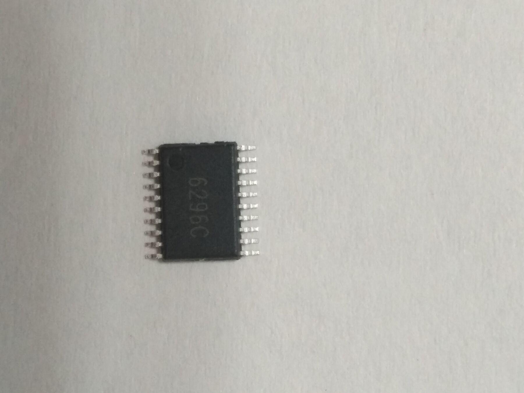 高压大电流2-10节锂电铅酸充电管理芯片HB6296