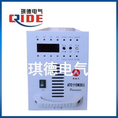 ATC115M20II直流屏蓄电池充电模块电源模块整流模块