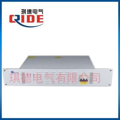 MDL22020高频电源模块整流模块直流屏模块充电模块