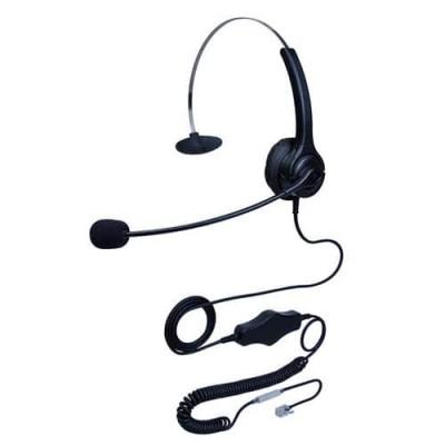 hoRme合镁S400呼叫中心客服专用线控耳机头戴式耳麦