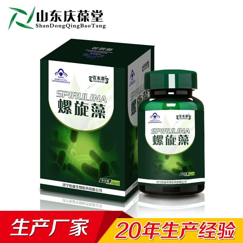 山东螺旋藻片贴牌代工厂家庆葆堂