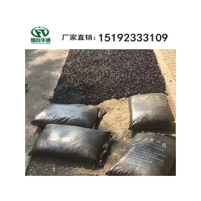 安徽合肥冷沥青拌合料轮胎痕迹自动恢复