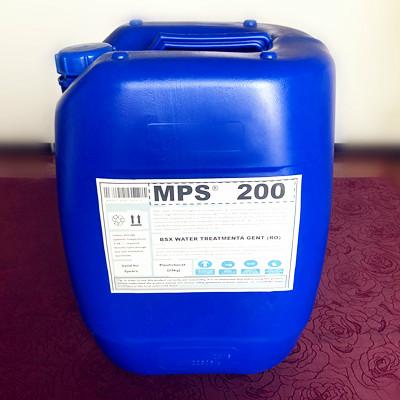 兰州水电站反渗透膜清洗剂MPS200价格趋势