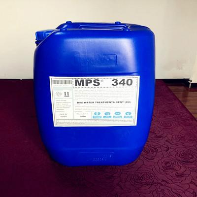 MPS340反渗透膜杀菌剂沈阳电厂使用效果