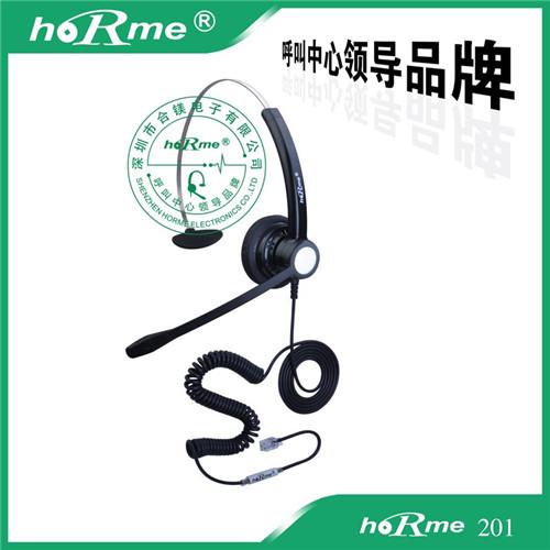 话务耳机客服主播专用合镁201呼叫中心电话耳麦