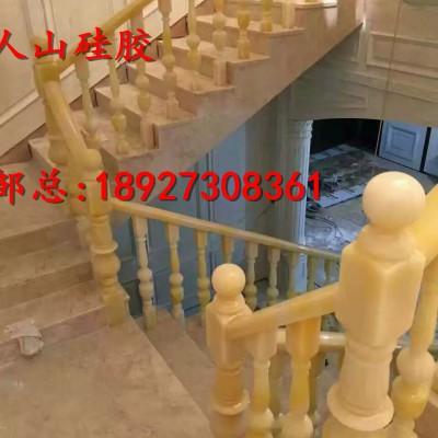 楼梯扶手硅胶模具 大柱小柱将军柱硅胶模具 扶手硅胶模具