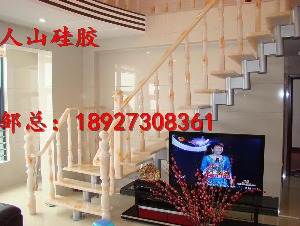 广东质量好翻模次数多玉石楼梯扶手硅胶模具翻模 代开模具定制