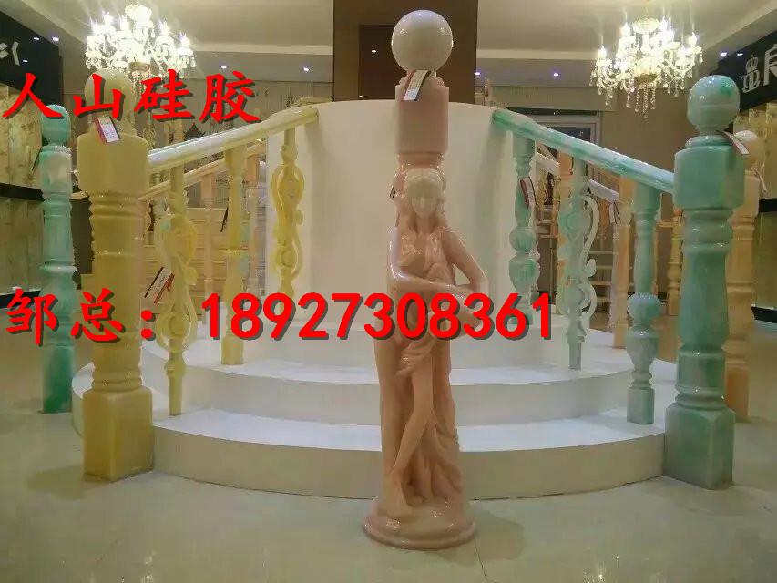 仿大理石硅胶模具定制家具装修楼梯扶手硅胶模具楼梯栏杆硅胶模具
