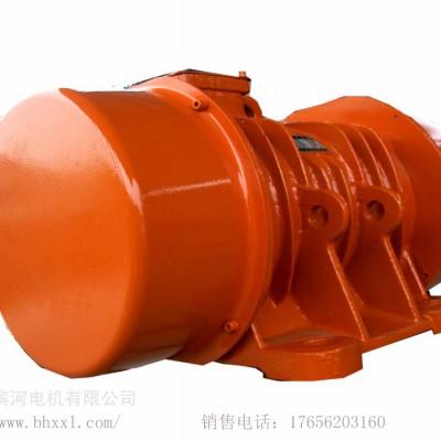 新乡振动电机产地现货供应滨河YBH-50-6卧式振动电机