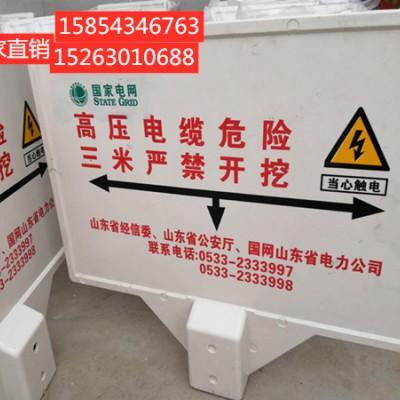 供应玻璃钢标志牌 燃气中石油管道标志牌 电力电缆警示牌